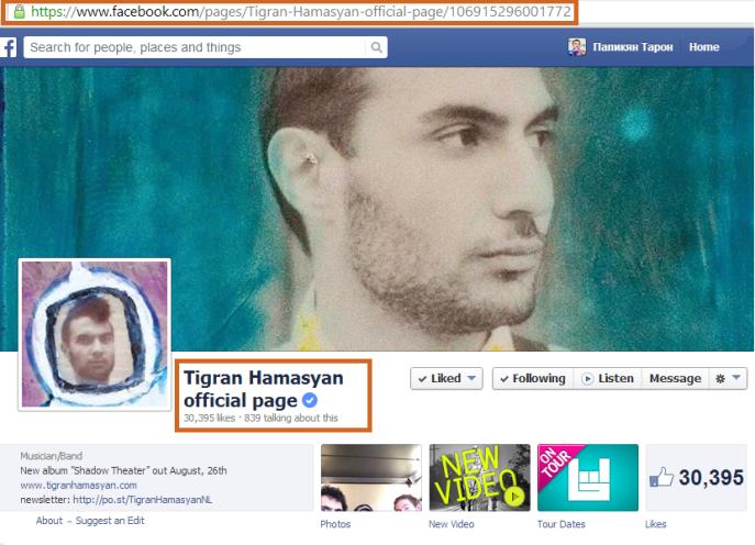 Tigran Hamasyan's fb page